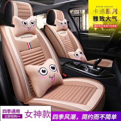 福特福克斯 09/2010/2011/2012款专用汽车座套四季亚麻全包围坐垫