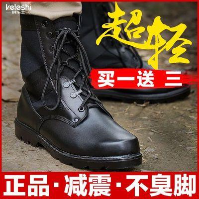 【单棉可选】作战靴正品军靴男冬季男靴特种兵马丁靴军鞋羊毛军靴