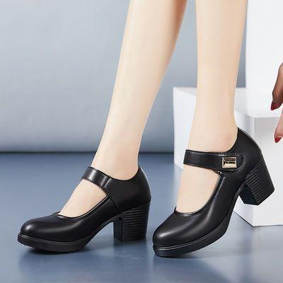 跳舞鞋粗跟单鞋女皮鞋圆头浅口职业妈妈鞋高跟防水台一字扣女鞋子