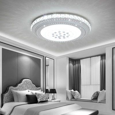 创意星月现代简约公主女孩房间灯饰圆形温馨儿童卧室吸顶灯具