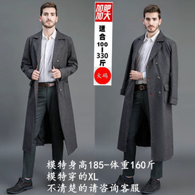 秋冬青年西服领羊绒大码双面羊毛呢子长款妮子大衣男修身潮外套男