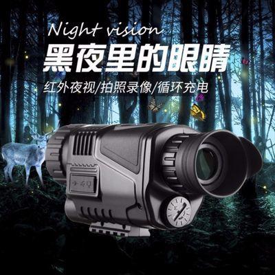 夜视仪望远镜5x40红外线数码高倍超清拍照录像户外夜视仪望远镜