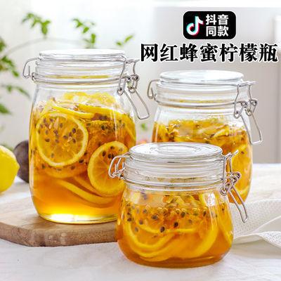 密封罐玻璃瓶子储物罐厨房用品收纳盒蜂蜜柠檬瓶酵素瓶奶粉密封瓶