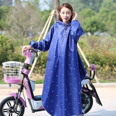 淅淘有袖子雨披一体式男女防水单人户外徒步成人电瓶车电动车雨衣