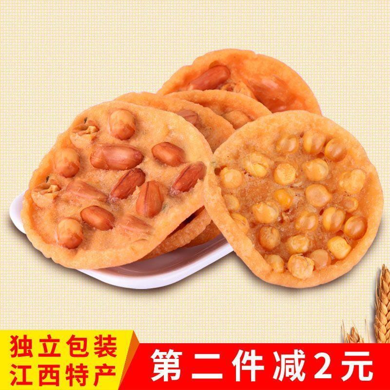 江西特产零食小吃赣州月亮巴赣南花生巴锅巴豆巴饼干独立包装