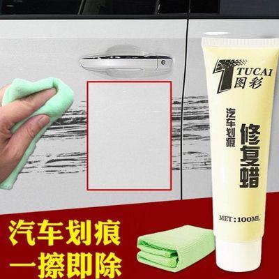 汽车油漆面去痕修复划痕蜡各色车辆深度划痕修补漆通用补漆笔