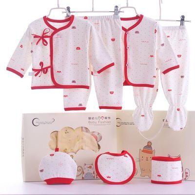 新生儿刚出生婴儿宝宝礼物七件套礼盒装纯棉衣服春秋薄款0-3个月