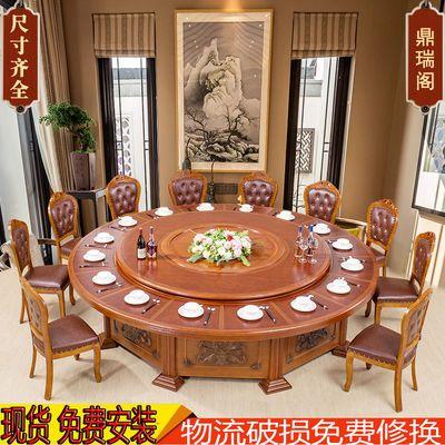 酒店电动大圆桌饭店自动旋转带转盘餐桌椅组合火锅桌10人15人20人