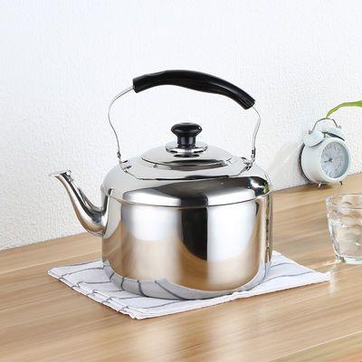 不锈钢烧水壶电磁炉鸣笛煤气平底大容量家用燃气加汤壶鸣音水壶