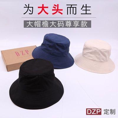 57726/日本DZP63cm特大码超大号大檐纯棉渔夫帽 春夏大头围遮阳盆帽男女