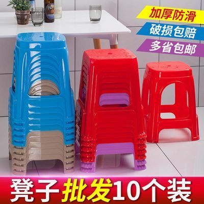 家用防滑加厚塑料凳子客厅成人塑料椅子圆凳餐桌高板凳换鞋胶方凳