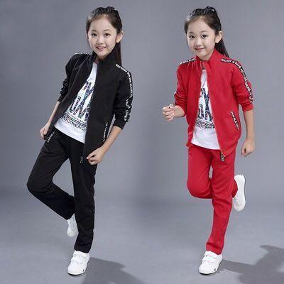 【上衣+裤子】男童女童运动服二件套新款春秋童装校服休闲套装
