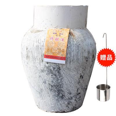 绍兴特产黄酒永久保存林藏酒干型特酿酒非女儿红大坛装20斤状元红