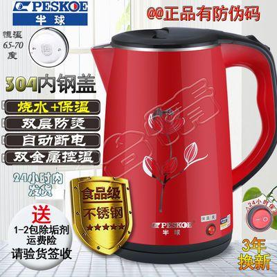 电水壶保温电热水壶2.5L大容量开水壶不锈钢防烫热水壶烧水壶包邮