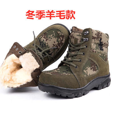 冬季加厚羊毛靴男靴防滑棉靴防寒迷彩牛皮鞋户外工作鞋沙漠靴