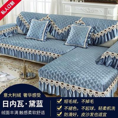 沙发垫毛绒加厚四季通用北欧简约防滑靠背巾扶手组合贵妃套罩热销