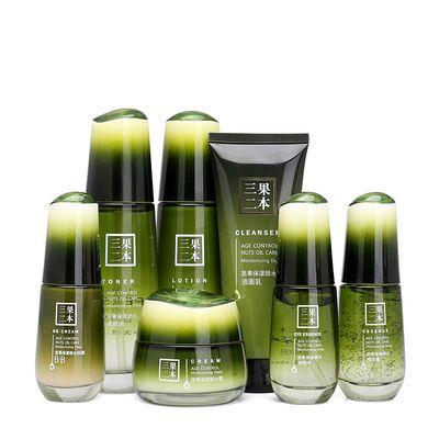 坚果护肤品套装女学生正品补水保湿爽肤水乳液控油植物全套化妆品