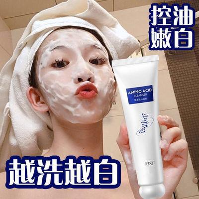 美白氨基酸洗面奶去黑头祛斑淡化痘印深层清洁收缩毛孔洁面乳男女