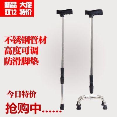 拐棍老人手杖四脚防滑四脚拐杖收缩柱棍轻便四角扶手棍残疾人老年
