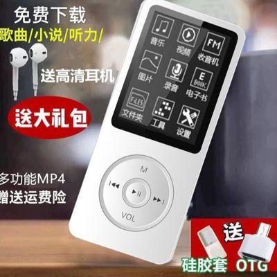 mp3外放随身听学生可插卡运动MP4无损MP5播放器有屏学生