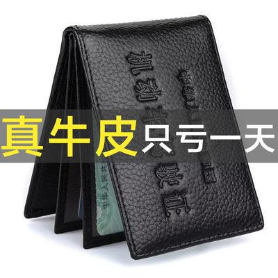 真皮机动车驾驶证皮套男士驾照本女行驶车证套证件卡套证件夹卡包