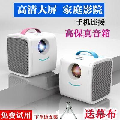 新Q2投影仪迷你家用家庭影院1080P高清投影机户外手机WiFi投影机