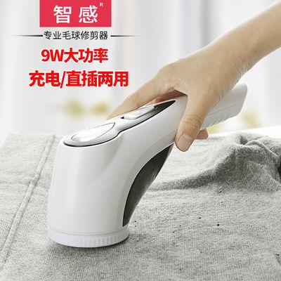 剃毛球修剪器充电式去毛球器电动干洗店去球器大功率刮剃打除球机