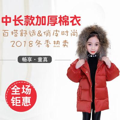 2019新春款女童棉衣棉服棉妖羽绒棉中小童精品童装儿童棉服暖外套