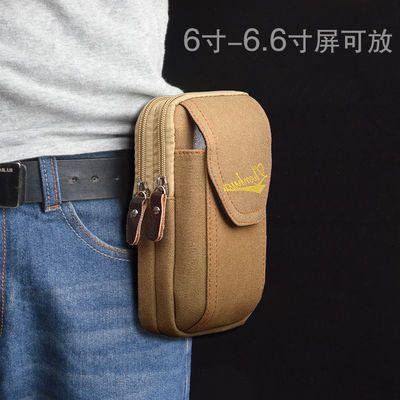 6.5寸新款帆布多功能包 穿皮带手机 腰包 男士户外挂休闲战术包包