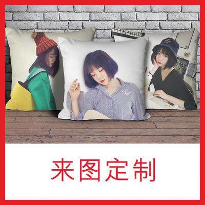 照片定制双面抱枕靠垫枕头送闺蜜男女朋友生日礼物女生女神节礼物