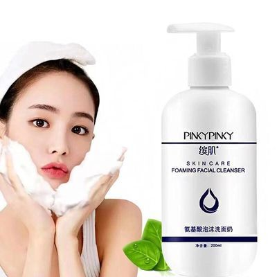 氨基酸泡沫洗面奶美白补水控油深层清洁洁面乳温和卸妆洁面学生女