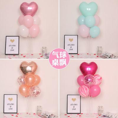 生日气球装饰幼儿园酒吧店铺橱窗结婚庆婚房立柱气球桌飘布置用品