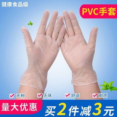 一次性PVC手套乳胶橡胶透明食品餐饮烘焙牙科手术防静电美容