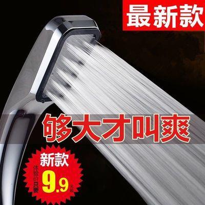 新款【淋浴花洒喷头】   手持热水器增压洗澡沐浴套装浴室莲蓬头