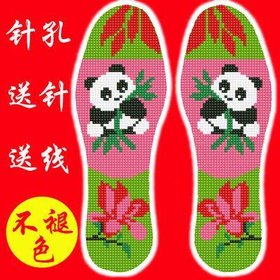 6层 便宜大放价/可发邮政/不褪色十字绣鞋垫带针线半成品手工批