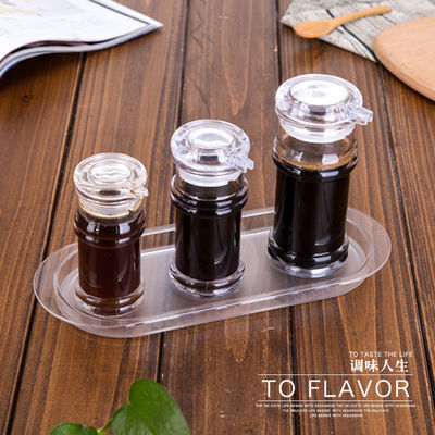 厨房油壶塑料防漏家用油瓶酱油醋壶套装调味料瓶香胡装油罐