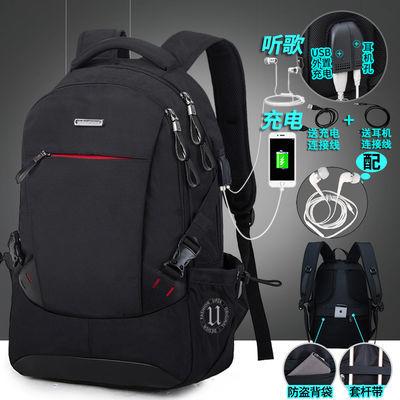 背包双肩包男士大容量韩版充电休闲商务电脑包学生书包旅行背包