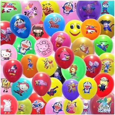 12寸圆形加厚卡通气球批发儿童充气玩具汽球婚庆生日派对装饰用品
