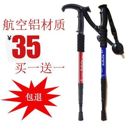 【四节可伸缩】户外爬山登山杖航空铝合金多功能助行手杖老人拐杖