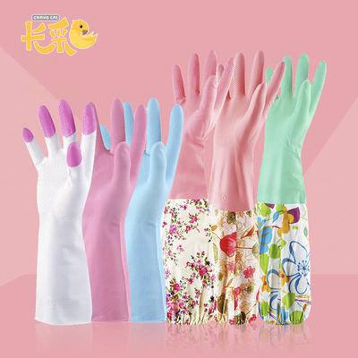 南洋牌牛筋乳胶手套 加厚防水家务清洁厨房耐用洗碗橡胶手套