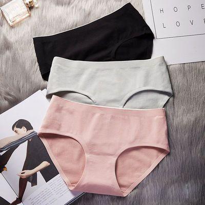 3/4条装 纯棉无痕内裤女学生中低腰加大码简约舒适透气三角内裤头