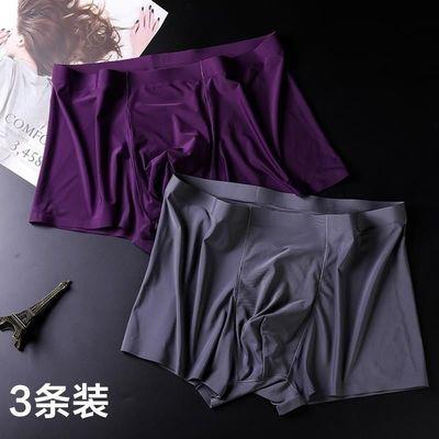 3条装 男士内裤男平角裤冰丝无痕一片式大码性感透气青年四角裤头