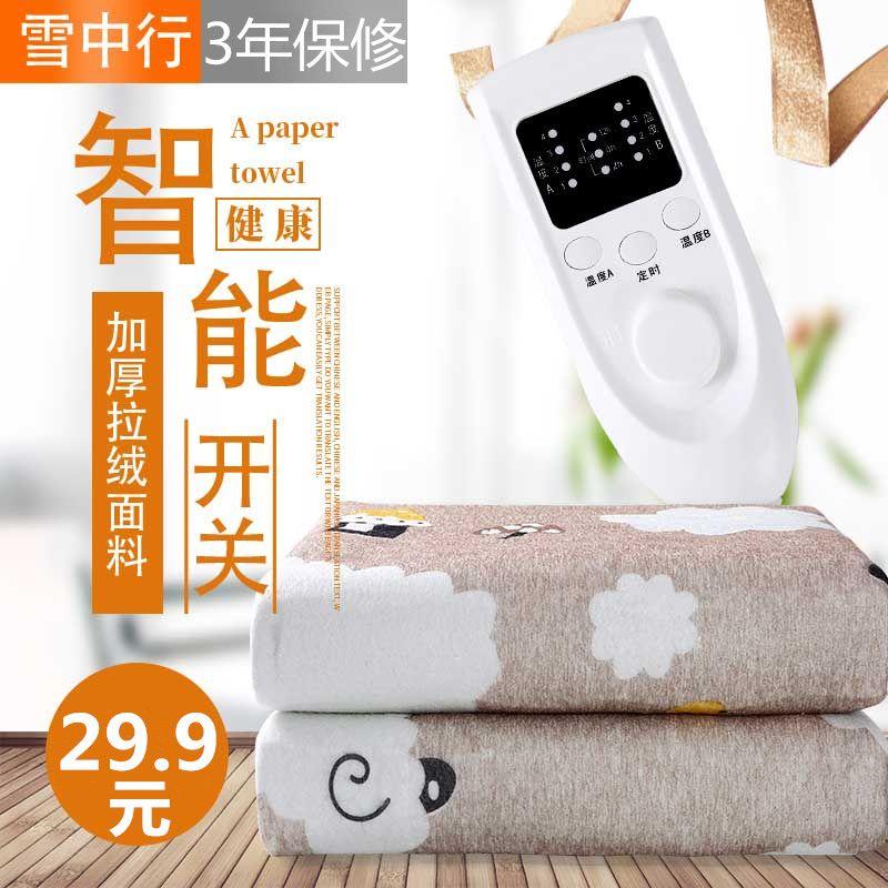 电热毯双人1.5米双控调温1.8米三人家用加大安全防水单人电褥子