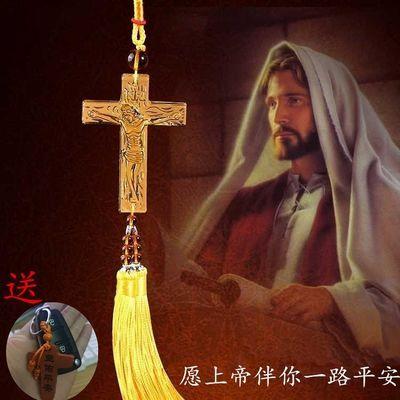 汽车挂件 十字架汽车挂件 基督耶稣平安挂件 车内饰品挂件保平安