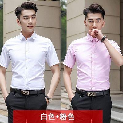 春夏季男士白衬衫短袖男韩版修身商务职业免烫衬衣工装半袖寸衫潮