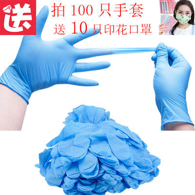 食品一次性洗碗切菜用手套女乳胶橡胶烘焙家务防水油美容劳保