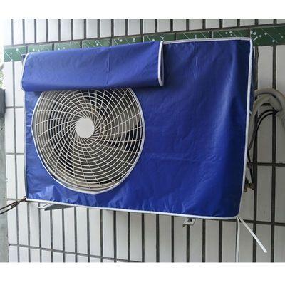 数码空调罩立式客厅格力三菱柜机柜式空调防尘罩3弹力通用立柜罩