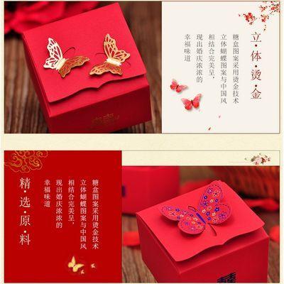 结婚庆用品创意个性糖果喜糖盒子礼盒包装盒中国风红色手提礼品