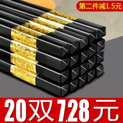 喜庆家用陶瓷筷子防滑防霉耐高温景德镇礼品餐具欧式象牙白骨瓷