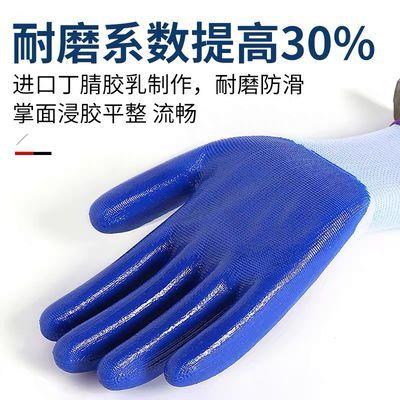 12付包邮促销十三针尼龙乳胶皱纹劳保手套防滑耐磨舒适